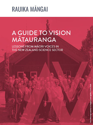 VM Guide report cover